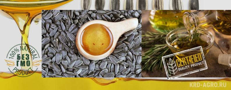 Масло растительные оптом