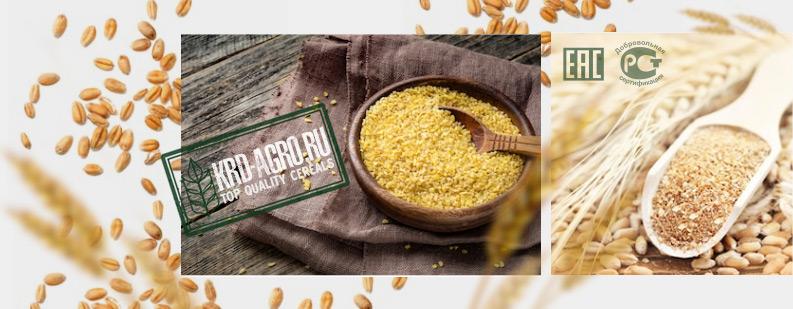Крупа пшеничная оптом