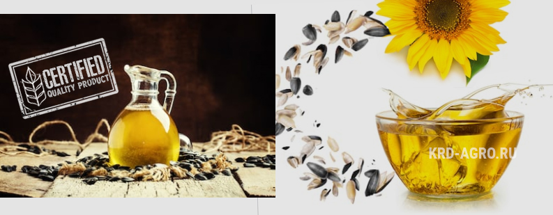 Sunflower unrefined oil wholesale top grade